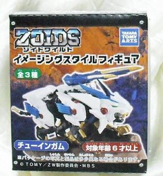 ZOIDS ゾイドワイルド イメージングスタイルフィギュア ワイルドライガー 即決