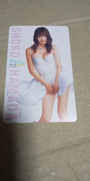 浜田翔子★白いドレスがひらりテレカ■ザ・ベストSpecial全員サービス