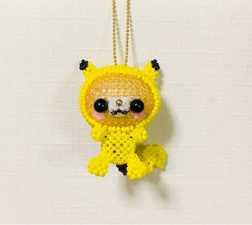 ビーズ☆ハンドメイド☆ストラップ☆きぐるみ☆黄色☆
