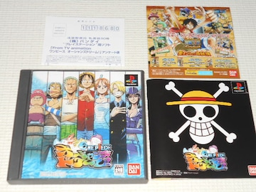 PS★ONE PIECE オーシャンズドリーム! From TV animation