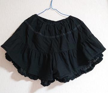 arrow アロー フリル キュロットスカート 黒 ペチパンツ ミニ