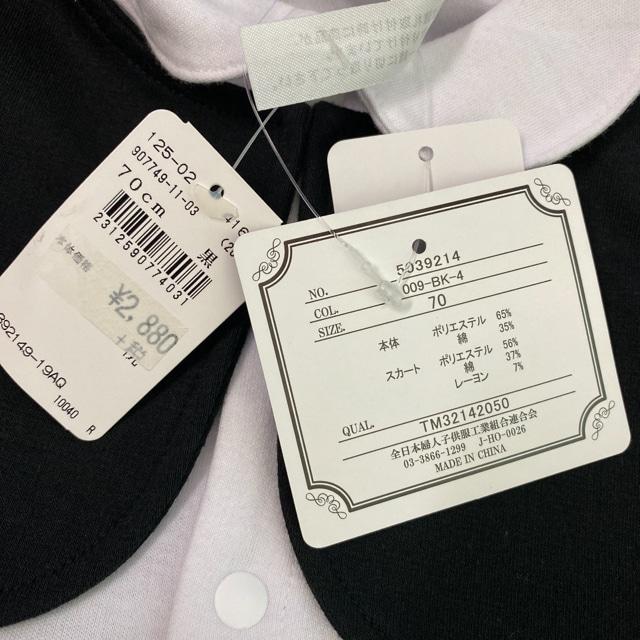 新品タグ付き70長袖フォーマルロンパース  セレモニー 黒.35 < キッズ/ベビーの