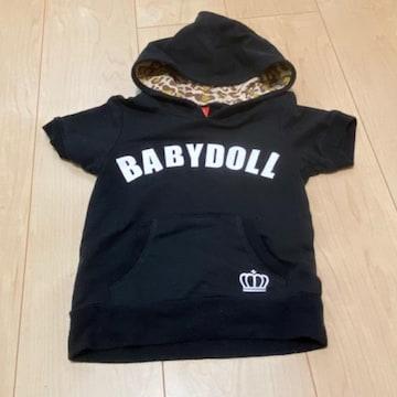 BABYDOLL★半袖パーカー★100