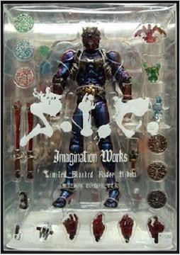 限定 S.I.C. Limited 仮面ライダー響鬼 マジョーラカラーver.●未開封