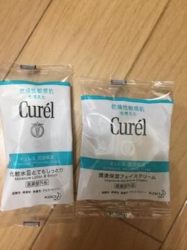 キュレル Curel 化粧水&フェイスクリーム サンプルセット