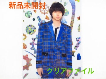 Hey!Say!JUMP☆JUMPing CARnival★伊野尾慧・クリアファイル