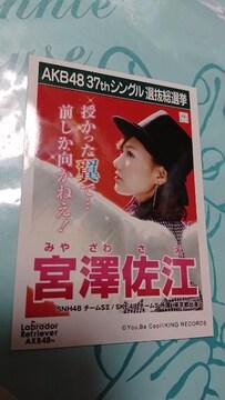 AKB48・公式生写真・59枚セット5