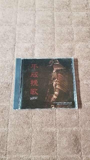ガゼット/平成挽歌 [通常盤]  < タレントグッズの
