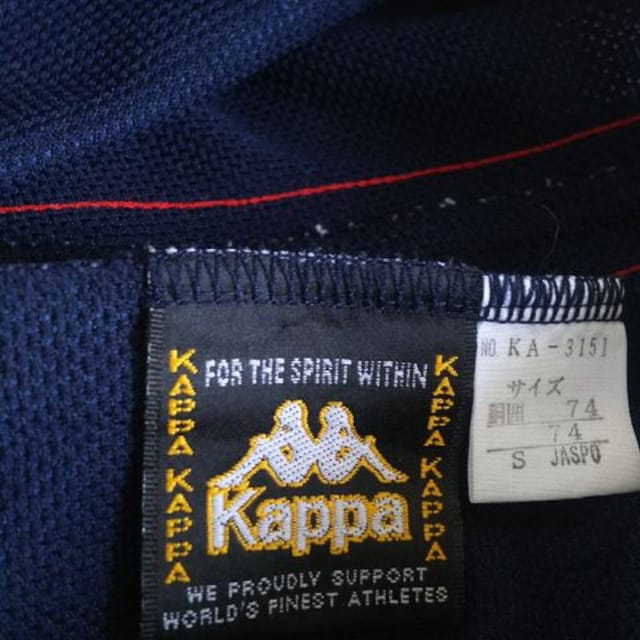 美品 Kappa カッパ ジャージ パンツ < 男性ファッションの