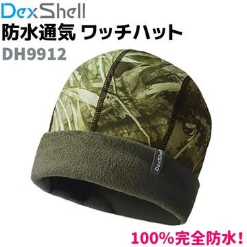 DexShell 防水 通気 ワッチ ハット カモフラ DH9912-RTC ビーニー L/XL 帽子