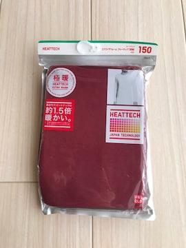 新品 UNIQLO 極暖ヒートテック インナー 肌着 キッズ 150