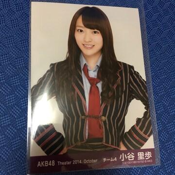NMB48 小谷里歩 2014.October 生写真 AKB48
