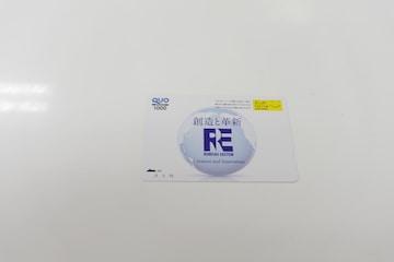送料込み『新品★クオカード1000円分1枚』