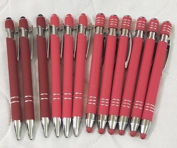 新品 ボールペン 12本組 企業サンプル品 3デザイン