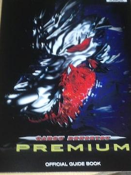【パチスロ 餓狼伝説 PREMIUM】小冊子