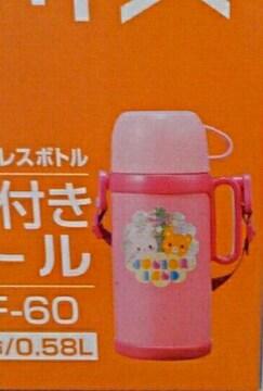 水筒 広口ステンレスボトル取っ手付きボトル好のシールをデコ♪