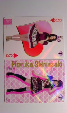 AKB48トレジャーカード島崎遥香カード2枚