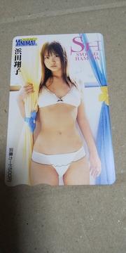 浜田翔子★カーテン越しに白ビキニ図書カード■ヤングアニマル当選品