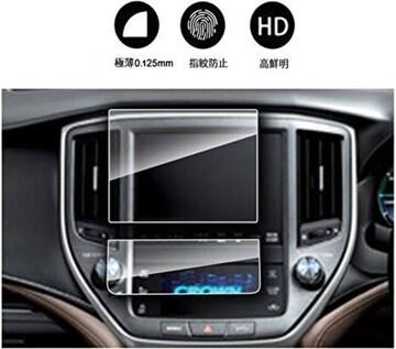 トヨタ クラウン 210系 (Toyota crown) ナビ 専用フィルム キズ