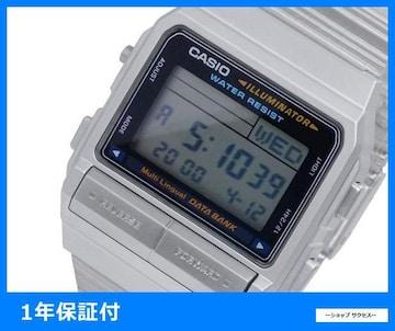 新品 即買い■カシオ データバンク デジタル 腕時計 DB-380-1DF