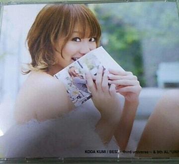 """2枚組ベストCD 倖田來未 BEST third universe&8th ALI""""UNIVESE"""""""