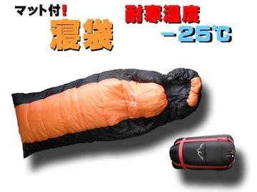 寝袋 シュラフ 一人用 丸洗い可 サイドオープン オレンジ