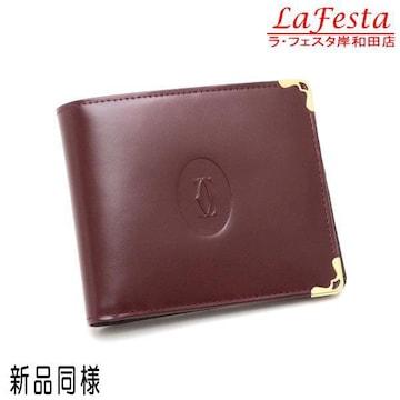 本物新品同様◆カルティエ【人気】2つ折り財布札カード入れ袋箱