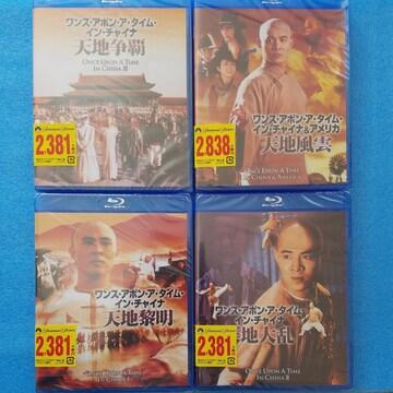 ジェット・リー Blu-ray
