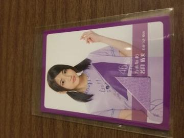 乃木坂46 若月佑美 コスチュームカード