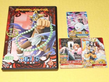 DVD★ワンピース 10th SEASON PIECE.4 スリラーバーク篇