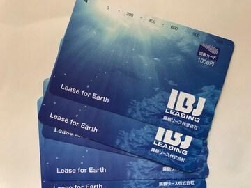 図書カード 5,000円分(1000円x5枚) 送料無料