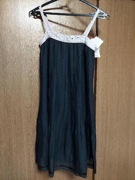 組曲☆未使用タグ付き☆フォーマルワンピ