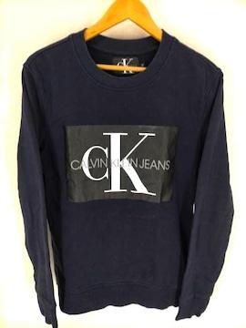 Calvin Klein Jeans(カルバンクラインジーンズ)Monogram Box Logo Sweatsh