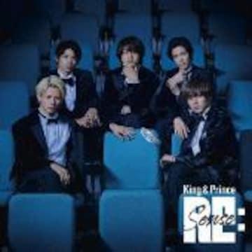 即決 King & Prince Re:Sense 初回限定盤B 新品未開封