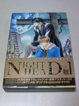 初回限定DVD NIGHTHEAD GENESIS Vol1ドラマCD付/ナイトヘッド ジェネシス1巻