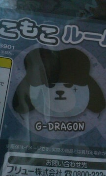 KRUNK × BIGBANG もこもこルームマット (G-DRAGON)