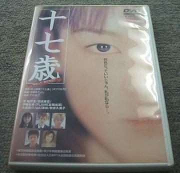 -d-.滝裕可里 忍成修吾[十七歳]DVD 定価:3990円