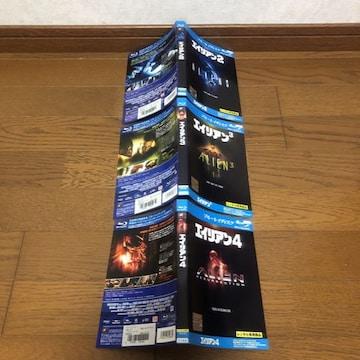 即決 エイリアン2 エイリアン3 エイリアン4 DVD 表紙