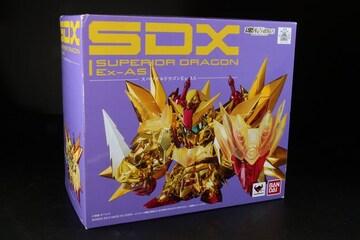 未開封 SDX スペリオルドラゴンEX-AS