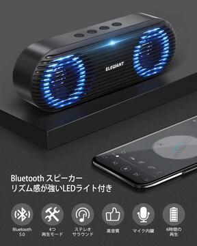 Bluetoothスピーカー スマホ 高音質 大音量 LEDライト付マイク