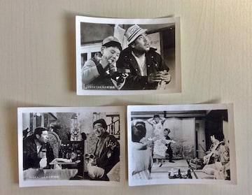 映画『やるぞみておれ為五郎』スチール写真3枚セット!