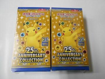 ポケモンカードゲーム 25th アニバーサリー コレクション 2BOX シュリンク付き プロモ無し