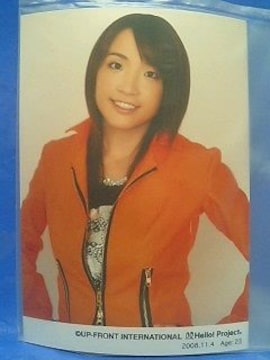 Birthday Memorial 2008・メタリックL判1枚/是永美記 Age:23