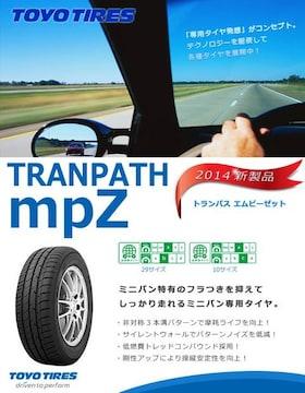 ★185/65R15 緊急入荷★TOYO TRANPATH mpZ 新品タイヤ 4本セット