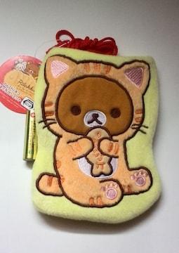 新品☆未使用♪リラックマのんびりネコがまぐちポシェット