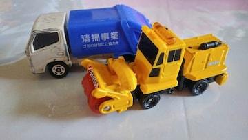 ☆トミカ☆働く車☆2台セット☆