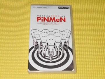 PSP★PiNMen ピンメン UMD VIDEO