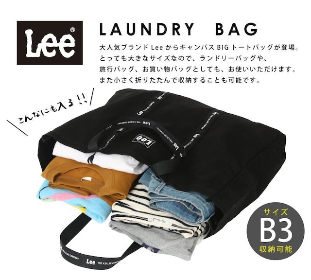 新品☆Lee(リー)大容量ロゴトートバッグ☆ < ブランドの