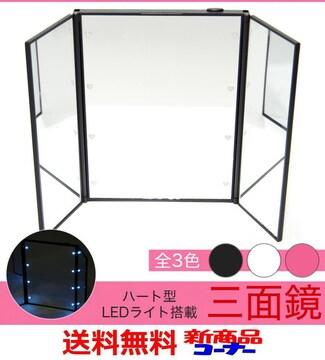 M) LEDライト搭載卓上三面鏡!! メイクミラーPK