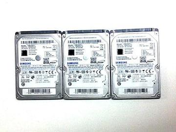★ハードディスク サムスン HM250HJ 250GB SATA 3個セット